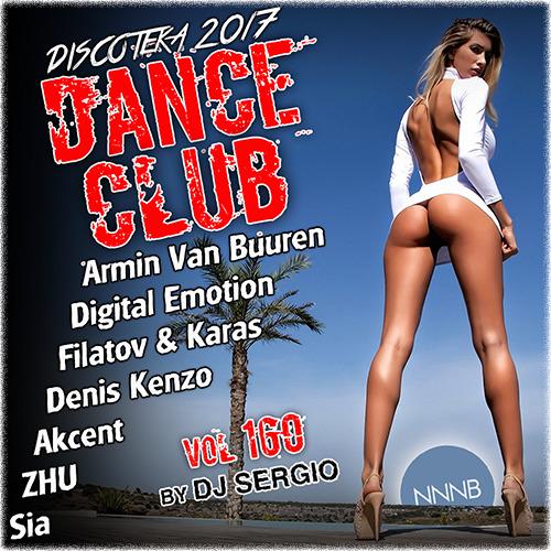 VA - Дискотека 2017 Dance Club Vol. 160 (2017)