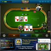 Скриншот к игре Покер: Чемпионат Онлайн